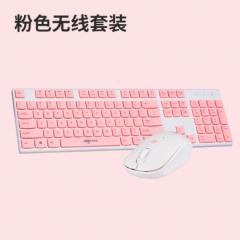 爱国者 WQ7615 巧克力键 商务办公无线套件【20/件】 白粉色 无线