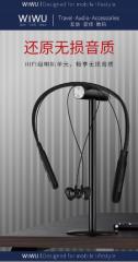 WIWU EarZero Pro 蓝牙4.2 可插TF卡 手机通用磁吸无线蓝牙耳机 黑色