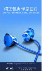 WIWU EarZero Pro 蓝牙4.2 可插TF卡 手机通用磁吸无线蓝牙耳机 蓝色