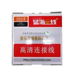 蓝海E线 HDMI高清线 10米