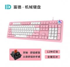 富德 IK619  茶轴 网红撞色跑马灯游戏机械键盘 粉白色 茶轴