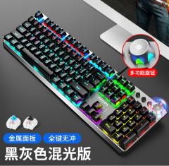 Philips/飞利浦 SPK8405 青轴金属面板 编织线 透光+七彩跑马灯游戏机械键盘 铁灰色 青轴