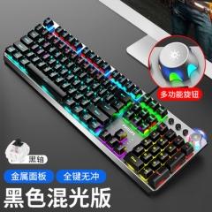 Philips/飞利浦 SPK8405 黑轴金属面板 编织线 透光+七彩跑马灯游戏机械键盘 铁灰色 黑轴