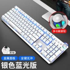 philips/飞利浦 SPK8405 黑轴金属面板 编织线 透光+蓝色跑马灯游戏机械键盘 银色 黑轴