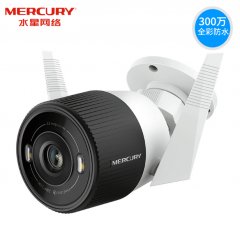 水星 MIPC371W-4 300万红外、智能全彩、移动侦测全彩三种夜视模式摄像机