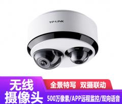 TP-LINK TL-IPC55T2 500万像素全景+200万像素特写 全景特写无线网络摄像机