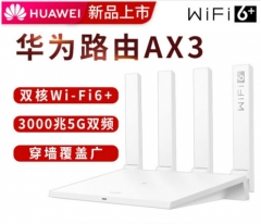 【WIFI6+】华为 HUAWEI AX3 全千兆5G双频3000M高速穿墙王信号放大智能无线路由器
