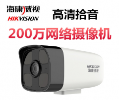 海康威视 DS-IPC-B12HV2-IA/POE  200万四灯红外H.265高清网络摄像机 12MM