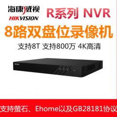 【新款】海康威视 DS-7808N-R2 R系列8路双盘位网络高清录像机 支持4K高清
