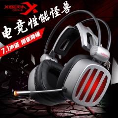 西伯利亚 S21U 7.1声道 呼吸光 电竞头戴式游戏耳机