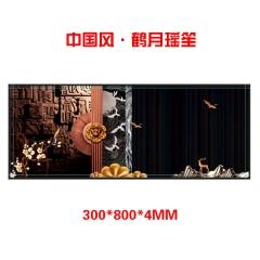 鼠标垫 中国风-鹤月瑶笙 300*800*4mm 精密锁边鼠标垫