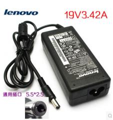 联想 19V3.42A 笔记本电源适配器【5.5*2.5】
