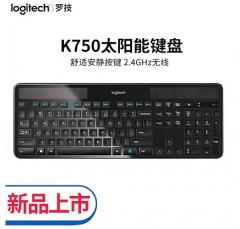 罗技 K750 光源供电超薄办公键盘 太阳能无线键盘