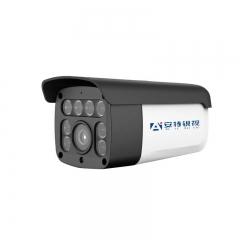 安特 ANT-YG51HAD20-3MP 天视通300万智能双光源网络高清摄像机 4MM