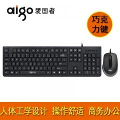 爱国者 WQ9521 3D鼠标 巧克力键盘 商务办公有线套件【20/件】 黑色 U+U