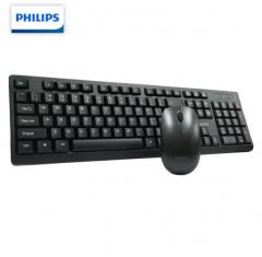 Philips/飞利浦 SPT6354 防喷溅 商务无线套件【20/件】 黑色 无线
