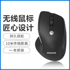 Philips/飞利浦 SPK7505 6D鼠标 商务办公无线鼠标【40/件】 黑色 无线