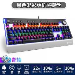 森松尼 J30 青轴 侧翼发光 合金手托 多种混光电竞游戏机械键盘 黑色 青轴