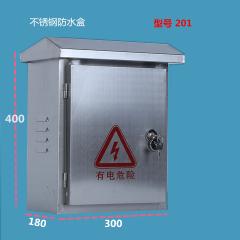 201防水箱  300*400*180 不锈钢监控网络设备 侧开门