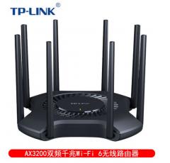 TP-LINK TL-XDR3230 易展版WiFi6 AX3200双频全千兆 无线路由器 无线企业级路由器 千兆
