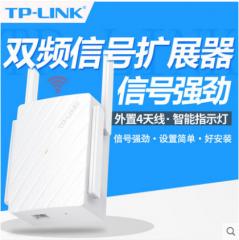 TP-LINK TL-WDA6332RE 1200M双频无线扩展器信号放大器【不退不换 正常售后】