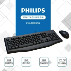 Philips/飞利浦 SPT6274 商务办公有线套件【20/件】