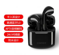 漫步者  LolliPods 蓝牙5.0 半入耳式耳机 手机通用 真无线蓝牙耳机 黑色