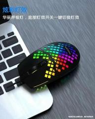 Philips/飞利浦 SPK9304B 磨砂面 7D炫彩游戏鼠标有线鼠标 黑色 USB