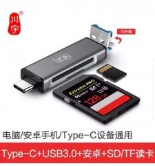 川宇 C350T 二合一读卡器 华为 安卓Type-c手机通用SD CF