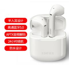 漫步者  LolliPods 蓝牙5.0 半入耳式耳机 手机通用 真无线蓝牙耳机 白色