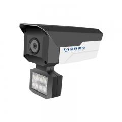 安特 ANT-8906HQD14 -5MP 天视通300万双光警戒网络高清摄像机 4MM