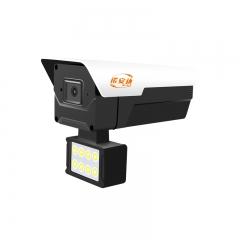 诺安达 NAD-8905HXD14-4MP  天视通300万双光源网络高清摄像机 4MM