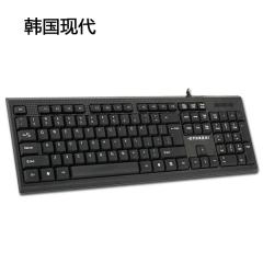 韩国现代 HY-K200 商务办公有线键盘【30/件】 黑色 USB