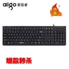 爱国者 W923 巧克力键 商务办公有线键盘【20/件】 黑色 USB
