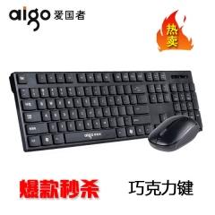 爱国者 WQ7618 巧克力键盘 商务办公无线套件【20/件】