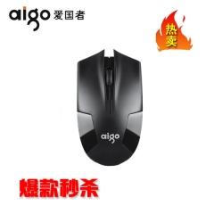 爱国者 Q710 办公家用  商务便携式无线鼠标 黑色 无线