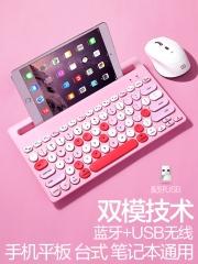 富德 IK3381 蓝牙 2.4G双模 复古朋克帽多设备同连无线键盘 彩粉 蓝牙