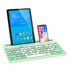 富德 IK3381D 蓝牙 2.4G双模 复古朋克帽多设备同连无线键盘 彩绿 蓝牙