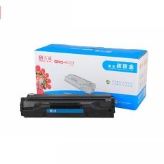 天威 惠普CP1025(CE313A)粉盒 红色