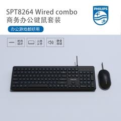Philips/飞利浦 SPT8264 水滴凹键 商务办公有线套件【20/件】 黑色 U+U