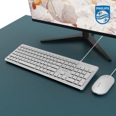 Philips/飞利浦 SPT8264 水滴凹键 商务办公有线套件【20/件】 白色 U+U