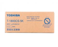 原装东芝 T-1800CS 碳粉盒/墨粉盒