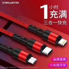 TL-S12 Lighting Type-C Micro B  3A 三合一快充 红色 1200MM