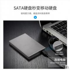 飚王 HE-C600 全新TYPE-C硬盘盒 2.5寸硬盘盒 SATA接口