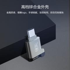 川宇 C271 迷你手机TF内存卡Type-c手机2.0读卡器