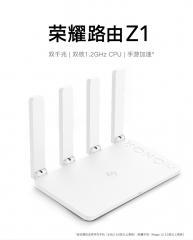华为荣耀 Z1 双频 1300M 全千兆端口路由器