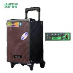 汉笙/太阳升 H8-1T 8寸户外广场舞音箱 拉杆音响 (不带麦克风)