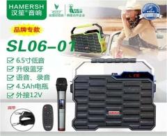 汉笙 SL06-01 蓝牙低音炮音箱 6.5寸户外广场舞音响