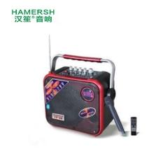 汉笙 H917 户外蓝牙音箱 6.5寸便携手提 广场舞拉杆音响 【带一只麦克风】