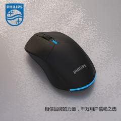 【发光版】Philips/飞利浦 SPK7104S 发光版 有线鼠标【100/件】 黑色 USB